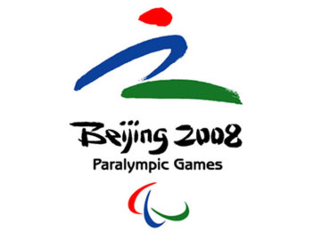 The Beijing Paralympic Games Emblem