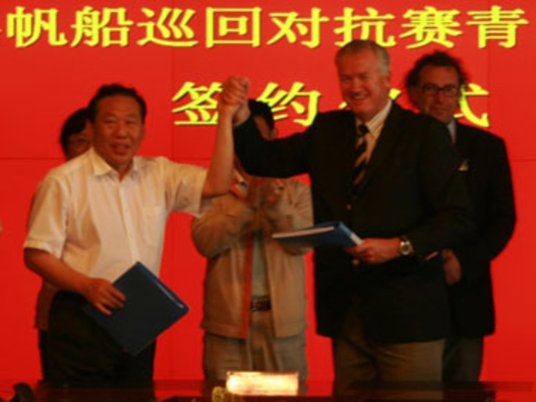 WMRT Signs Agreement with Qingdao