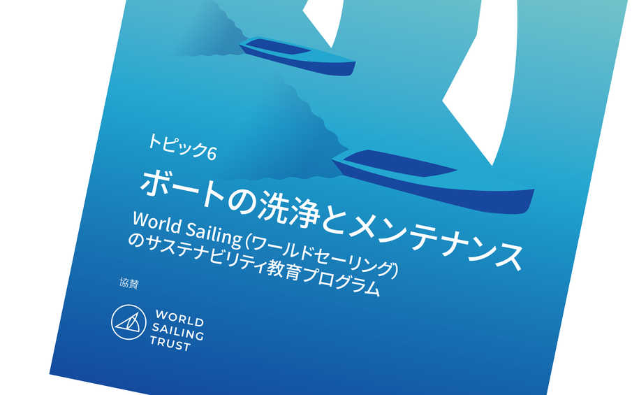 World Sailing's Sustainability Education Programme launched in six further languages